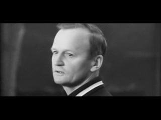 Гавриил Качалин. Тренер №1
