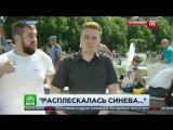вдвшник  ударил корреспондента в прямом эфире НТВ без цензуры