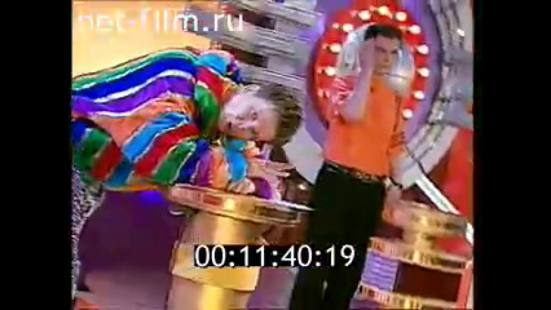 Угадай мелодию (15.12.1997) Игорь Ходченков, Галина Прохорова, Валерий Шейн
