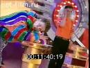 Угадай мелодию 15.12.1997 Игорь Ходченков, Галина Прохорова, Валерий Шейн
