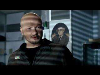 Сериал Пёс 3/2 сезон 10 серия
