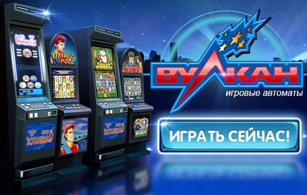 Ногинск официальный сайт игровые автоматы сыграть бесплатно в игровые аппараты