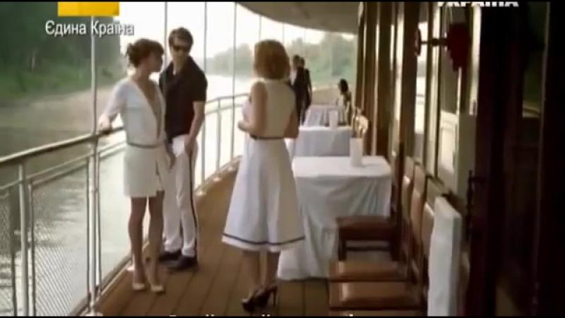 Обмани, если любишь (2014) - 8 серия. Мелодрама, русский фильм, сериал