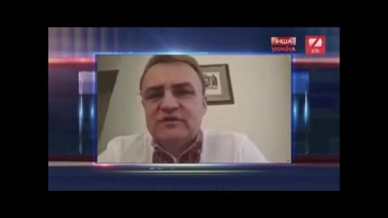 Саакашвили_ Львов уже год находится в мусорной блокаде