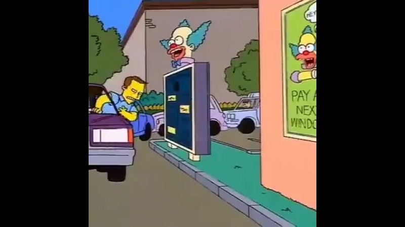 дед симпсон приём передача обрывается красти бургер