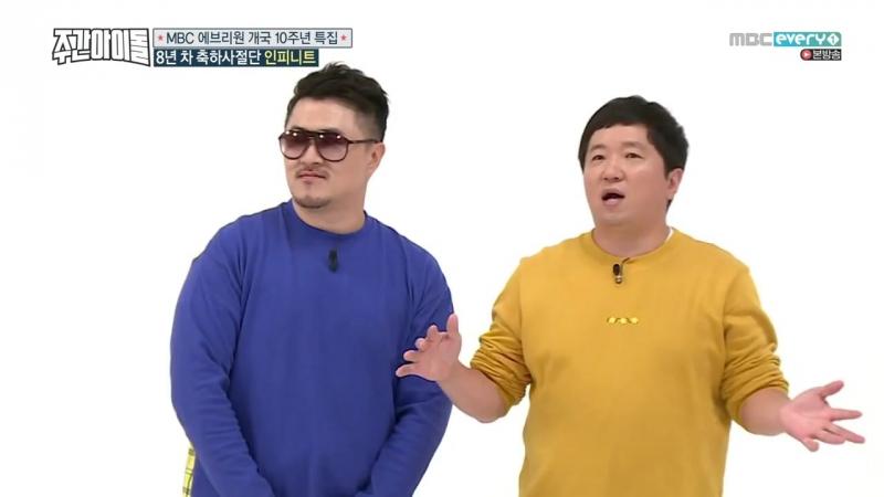 MBC Weekly Idol, ep. 325 with Sungyeol, Dongwoo and Sungjong