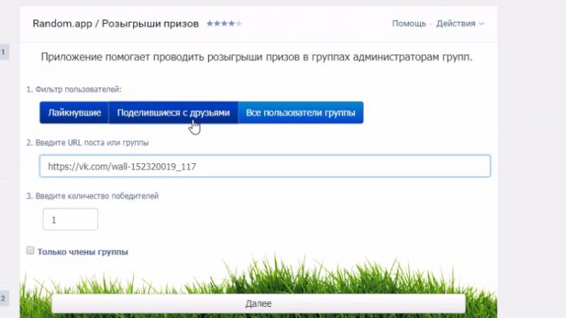 12.11.17 Розыгрыш билетов на Филиппа Киркорова. Челябинск
