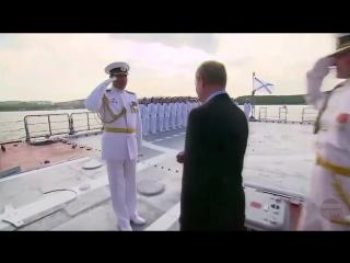 Путин посетил секретный корабль