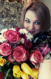 Олеся Украинец