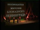 Премьера спектакля