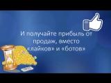 Внимание, конкурс на бесплатное участие в майском потоке SMM-продажника от Лары и Пронина