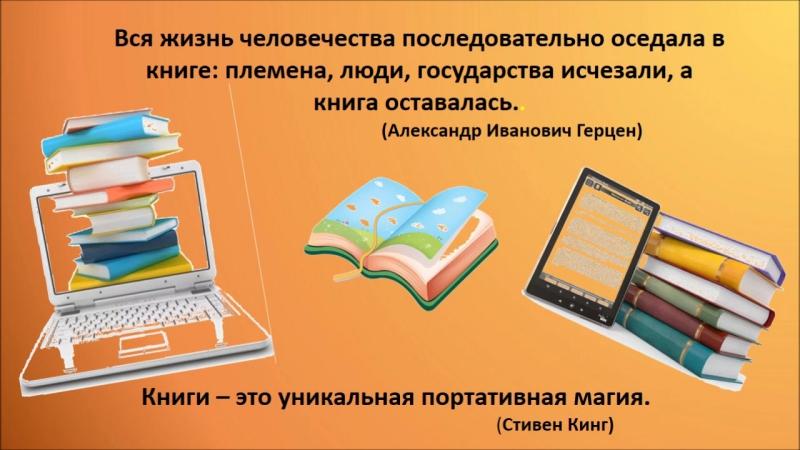 Информационно-библиотечный центр ГБОУ СОШ им. М.Н.Заводского с. Елховка