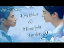 Dark Blue Moonlight  Тёмно-синий лунный свет  Trailer 2