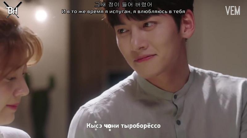 [KARAOKE] KIHYUN (MONSTA X) - I've Got A Feeling (Suspicious Partner OST) (рус. саб)