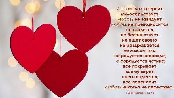Фото №456239029 со страницы Татьяны Годунок