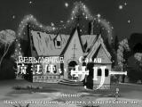 Shirome Mahoutsukai Sally  Ведьмочка Салли (1966) PV Rinon Ninqueon, Num Templar