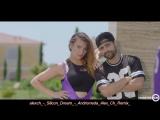 Alexch &amp Silicon Dream   Andromeda Alex Ch Remix