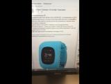 Розыгрыш детских умных часов Smart Baby Watch Q50