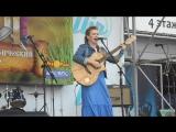 Фолк-фестиваль Береста. Наталья Куприянова
