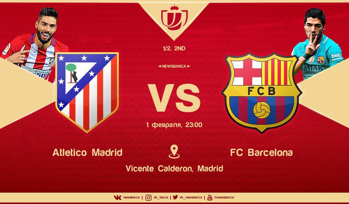 Превью матча Атлетико М - Барселона