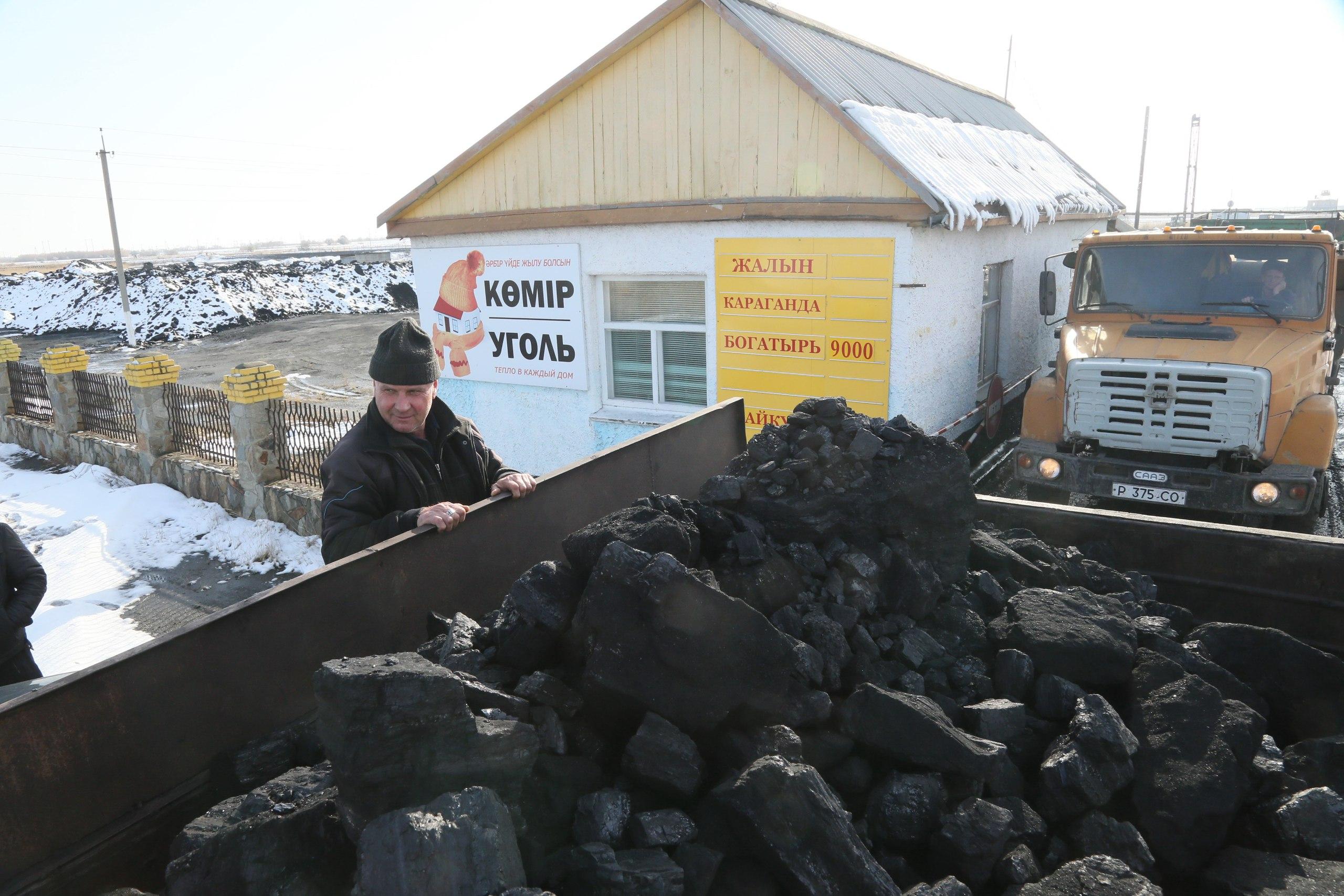 отгрузка угля в турцию