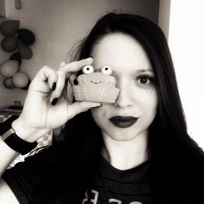 Наталия Курочкина