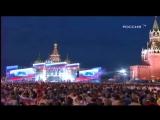 Россия, вперёд! сл. Елены Плотниковой муз. Григория Гладкова Красная площадь