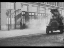 Пожар, 1917