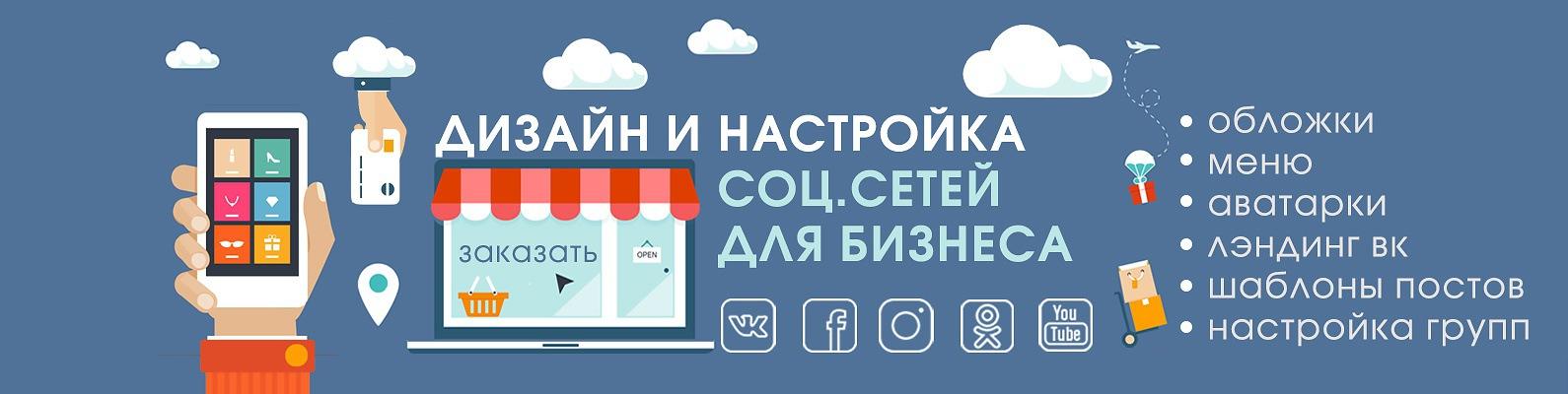 В последнее время социальные сети стали популярными для рекламодателей.