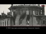 100 фактов о 1917. Литовский замок