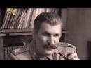 6 кадров Сталин и шарлатан 360p