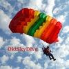 OktSkyDive | Прыжки с парашютом  г.Октябрьский