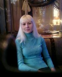 Ира Михеева