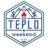 Городской лагерь «Teplo.Weekend» СПб