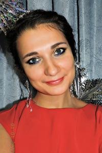 Марина Мягкова