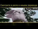 Черепашки-Ниндзя. 5 сезон 7 серия Отрывок HD Сабы