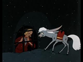 Конёк-Горбунок (мультфильм) (СССР, 1947 год) (Полная реставрация изображения и звука)