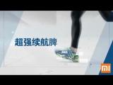 Кроссовки Smart Shoes от Xiaomi -  Результаты твоих достижений в твоем телефоне!