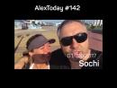 Терминатор во плоти Говорят в Сочи есть море Ваш бизнес по косточкам AlexToday 142