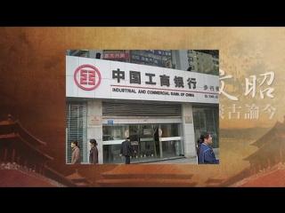 """川普访华刚结束,习近平就""""自相矛盾""""?(20171113第249期)"""