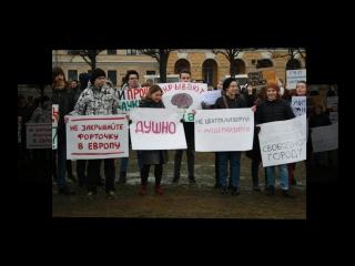 Марш в защиту Петербурга 18 марта 2017 года