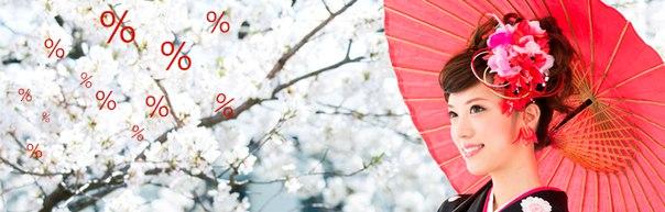 Весну приближает не таяние снега, но наше желанье тепла, обновления и