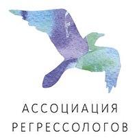 Афиша Москва Ключи глубинной памяти - 2018