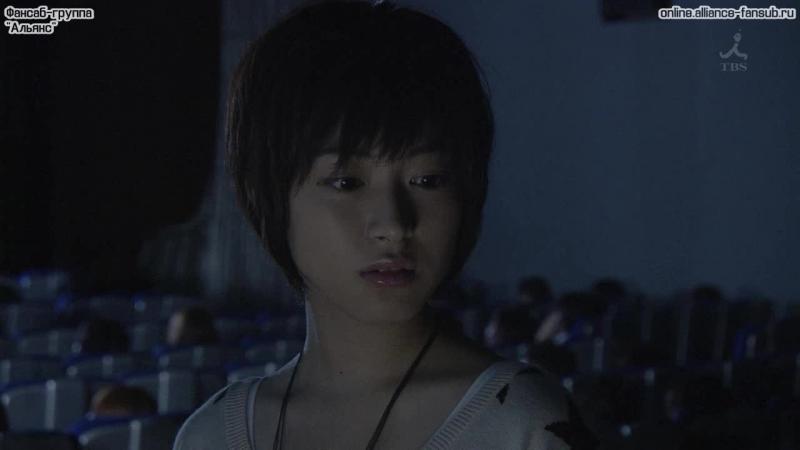 [alliance] Ты прекрасен / Ikemen Desu ne (09/11)