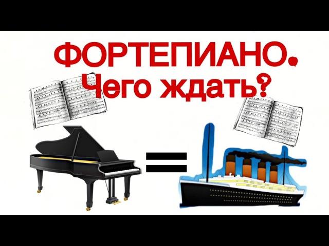 БЫТЬ ХОРОШИМ МУЗЫКАНТОМ ПРОКЛЯТЬЕ ПЕССИМИЗМ и НЕИЗБЕЖНОСТЬ