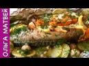 Скумбрия в Духовке и Вкусный Обед Готов | Roasted Mackerel with Vegetables