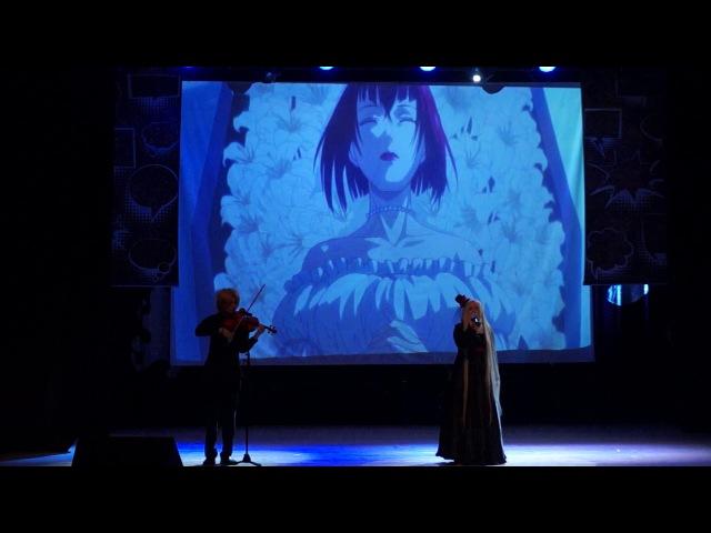 Gakko Fest 2017. Акт 3-3. Караоке. Konran Utakata (г.Тула) - Lacrimosa (Dark Butler)