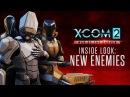 XCOM 2 War of the Chosen - Новый трейлер, посвятили Жрецам, Чистильщикам и Призракам