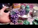соленое тесто рецепт гроздь винограда