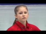 Юлия Липницкая уходит из спорта. Комментарий ФФКР